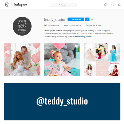 TEDDY STUDIO